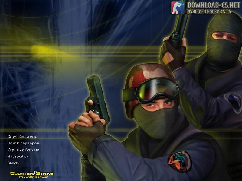 Counter Strike 1.6. Гемплей, описание игры