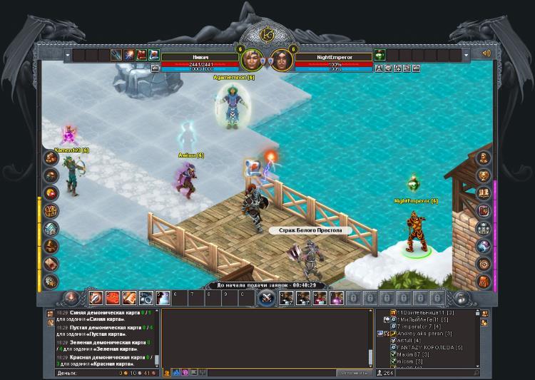 Обзор игры Королевство
