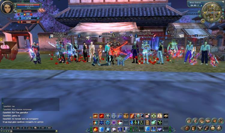 Обзор игры Perfect World